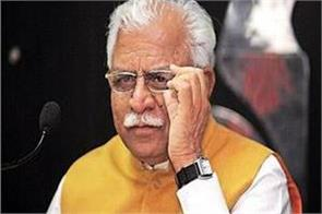 75  seats in private jobs will be reserved for the people of haryana