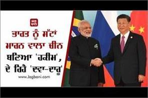 china becomes doctor hurts medicine by hurting india