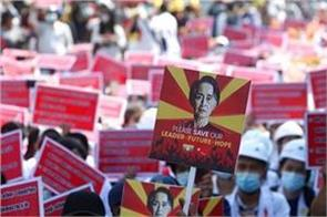 myanmar coup britain government