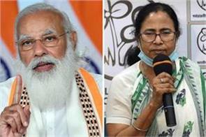 the days of   mamata raj   are now numbered in west bengal  modi