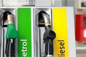 government ready to bring petrol diesel to gst