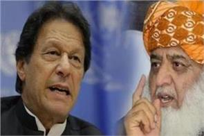 pak opposition will boycott imran khan s vote of confidence