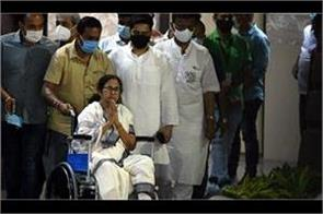 mamta banerjee discharged from hospital