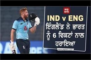 india vs england odi series indian team