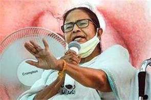 mamta banerjee attacked in nandigram again