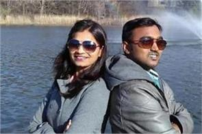 us officials investigating the death of an indian couple in new jersey
