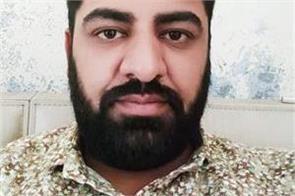 arrest of unemployed teachers   mukesh malaud