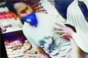 amritsar  masked robbers firing  servant dead