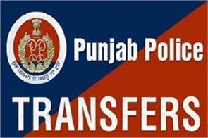 transfers of sub inspectors  assistant sub inspectors and constables