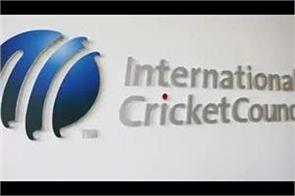 icc will provide financial support to the corona affected cricket board