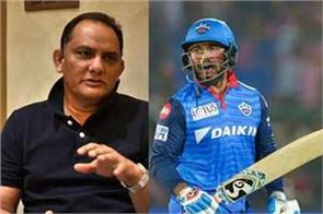 pant can lead indian team in future  azhar