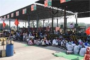 preparing to run closed toll plazas in punjab