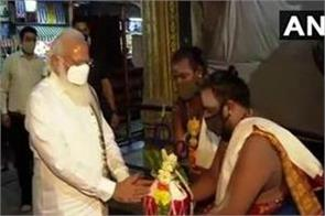 tamil nadu  pm modi arrives at meenakshi temple in madurai  offering prayers