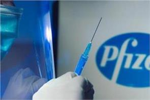 pfizer seeks permission for 12 15 year olds to be vaccinated against corona