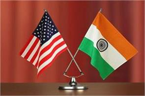 us report praised and criticized india  including jammu and kashmir