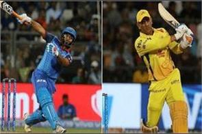 csk vs dc  dhoni will face new captain pant  s challenge