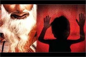 maulvi rapes 14 year old girl in alwar