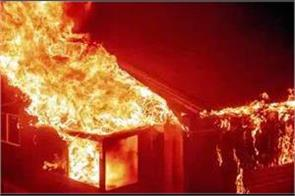 six including children burnt to death by relative in kodagu district