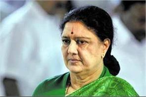 sasikala name removed from voter list  unable to cast vote