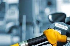 infra charge imposed on the sale of petrol and diesel in punjab
