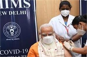 prime minister narendra modi aiims corona vaccine second dose