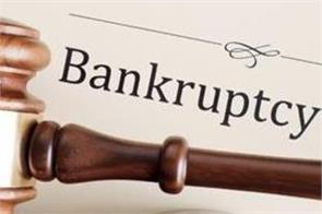 government amends bankruptcy law introduces pre packaged solution