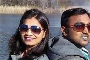 usa indian couple