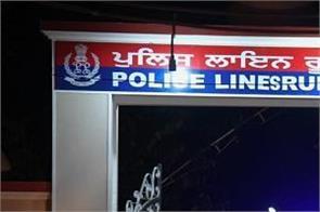 mukhtar ansari uttar pradesh police team punjab