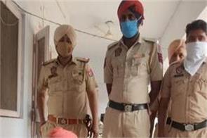 money doubled  cheated  arrested  guruharsahai