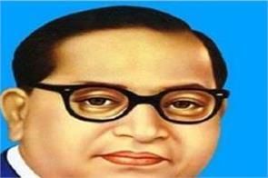 birthday great scholar  intellectual  revolutionary personality  dr br ambedkar