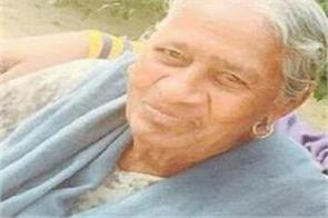 grandson killed grandmother