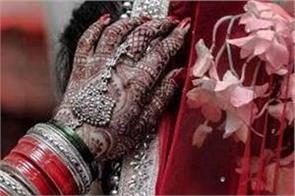 bulandshahr bride wedding groom family
