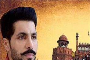 deep sidhu bail hearing