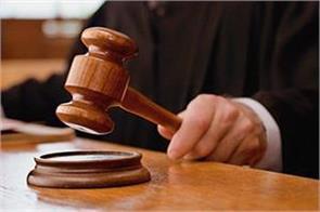 jagtar hawara case