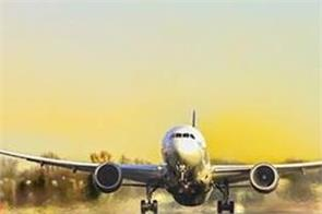 govt new order for flights with duration of up to 120 minutes