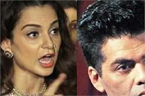 kangana ranaut reacts to kartik aaryan s exit from karan johar