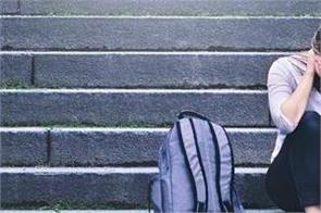 britain  school  rape case  sex abuse  beating