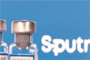 india to fight   corona   with sputnik v and other foreign vaccines
