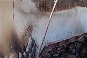 faridkot medical hospital fire