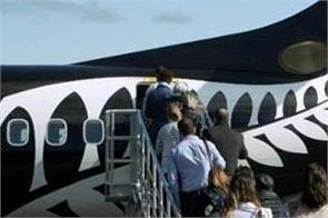 jacinda arden  air travel  april 19