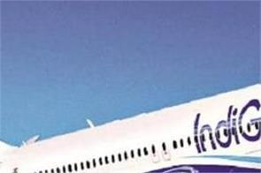 indigo waives off change fees