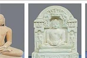 pakistan  bhagwan mahavir  statues  gurdaspur