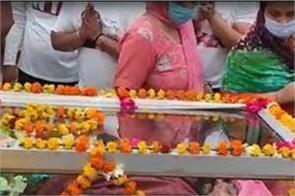 punjabi singer diljaan cremation