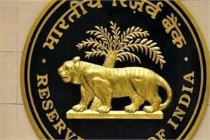 8 new banks may be opened in the country soon  list released by rbi