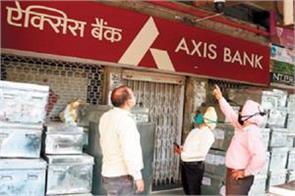 axis bank loot case