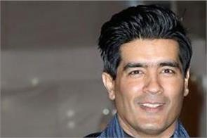 corona happened to fashion designer manish malhotra  post shared information