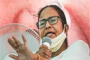 election commission mamata banerjee notice central force