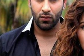 rubina dilaik and paras chhabra