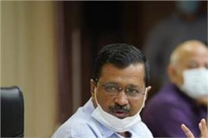 arvind kejriwal  review meeting  weekend curfew