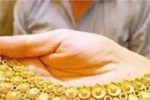 gold prices ended the week with gain